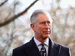 查尔斯王子确诊  英国首位感染皇室
