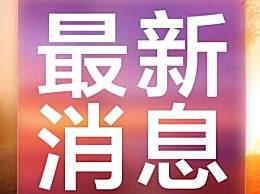 四川公布开学时间 2020四川最新开学时间表