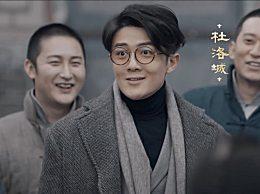 鬓边不是海棠红杜洛城扮演者是谁?杜七扮演者李泽锋个人资料及作品