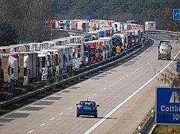 欧盟公路濒临崩溃 边境管制恢复直接导致大面积拥堵