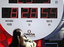 东京拆除倒计时钟 因东京奥运会推迟一年举行