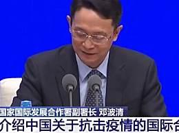 中国将帮助巴基斯坦建隔离医院 提供更多急需医疗物资设备