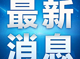 四川公布开学时间 四川开学时间公布几月几日开学