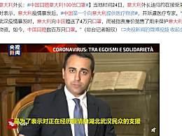 中国回赠意大利100倍口罩 滴水之恩当涌泉相报