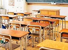 17省份公布开学时间 4月份或迎来开学热潮