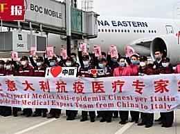 中国援助83个国家 滴水之恩当涌泉相报