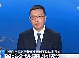 新冠病毒变异情况如何?专家:新冠病毒在中国无重大突变