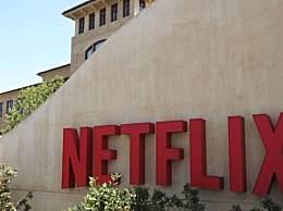全球网络带宽告急 Netflix被迫在更多国家降低画质