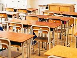 17省份公布开学时间 全国各地最新开学时间一览