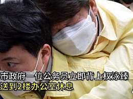 韩国累计确诊9332例