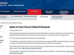 美国鼓励各国医生赴美抗疫