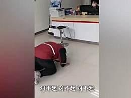 圆通回应快递员给客户磕头道歉 引网友愤怒