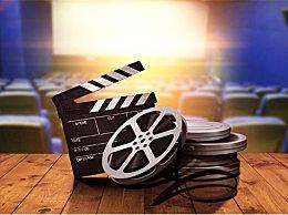 全国影院暂不复业 具体复业时间等国家电影局通知