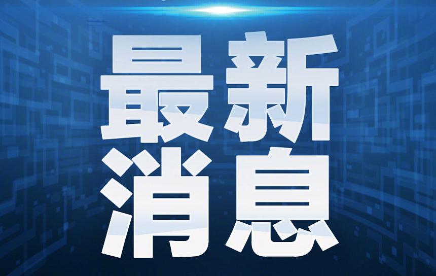 日本国内累计确诊1724例