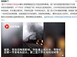 T179侧翻内部画面 乘客爬窗逃生未造成人员死亡