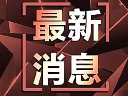 孙杨案上诉期因疫情顺延 或重新预约时间