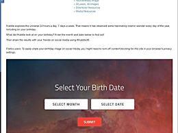 你生日那天的宇宙是什么梗?你生日那天的宇宙是什么样的怎么查询