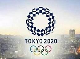 东京奥运日程确定 东京奥运什么时候举行