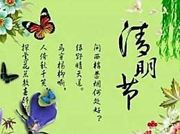 清明节的传统习俗有哪些?清明节十大习俗介绍
