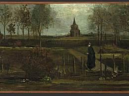 梵高画作在荷兰博物馆被盗 预计价值达百万美元