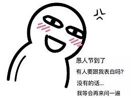 愚人节祝福语简短说说精选  愚人节朋友圈文案大全