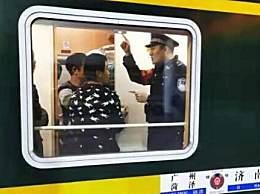火车脱线事故牺牲民警