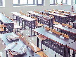 韩国教育部:各中小学校将无限期关闭