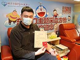 姚明东直门献血400毫升 中国篮球协会积极组织团体无偿献血
