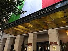 意大利全境降半旗 向新冠肺炎遇难者哀悼