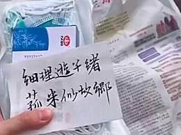 多地中国留学生晒健康包 祖国永远是你们坚强的后盾