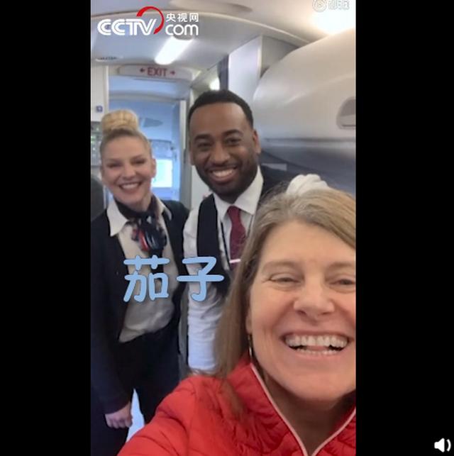 登机只有一名乘客