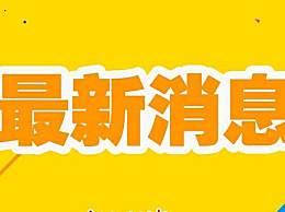 郑州消费券5000万被秒