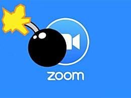 NASA禁止员工用Zoom