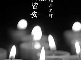 武汉红灯3分钟