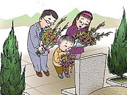 2020清明节文明祭奠活动心得