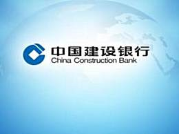 建设银行明确回避规定