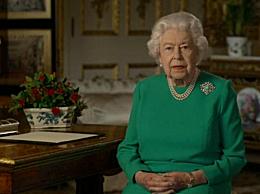 英国女王电视讲话