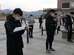 毛坦厂高三考生广场戴口罩晨读 离高考还有3个月