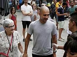 瓜迪奥拉母亲因新冠去世