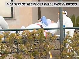 意大利一养老院护理集体逃离