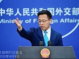 外交部说从未要求谁抄中国作业