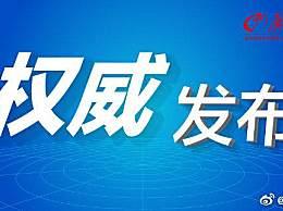 广东中考延期举行