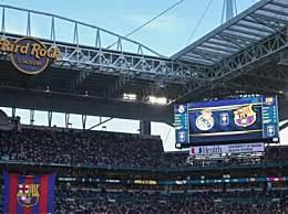 2020国际冠军杯正式取消