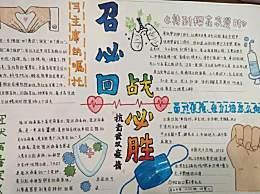 防控疫情战胜病毒手抄报图片 初三疫情主题作文范文5篇