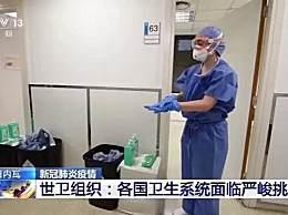 非洲疫情速度惊人大量卫生工作者感染