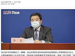 北京开学时间高考中考时间确定