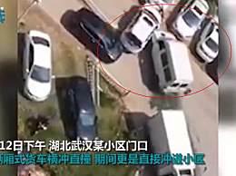 武汉一货车当街乱撞 肇事司机被控制无人员伤亡