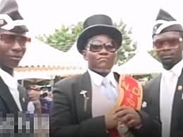 抖音黑人抬棺材背景音乐是什么歌