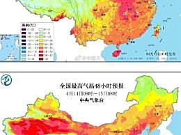 全国大部加入升温大潮