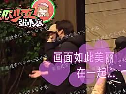 杨幂魏大勋同回酒店被拍 一起吃冰激凌好甜蜜